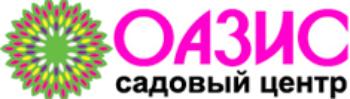 Оазис Садовый центр